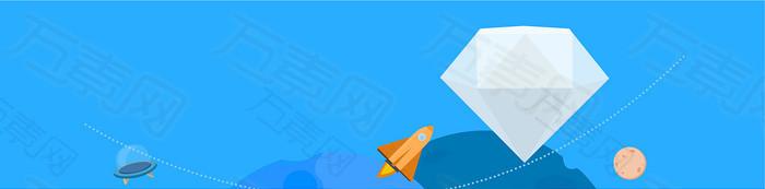 互联网商务科技banner背景
