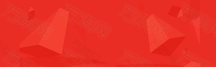 红色棱形背景