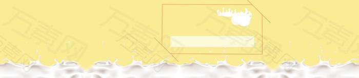 牛奶乳制品背景banner