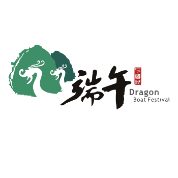 中国传统节日端午节logo