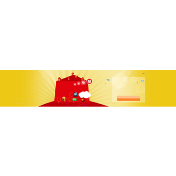 banner 首页banner简约通用