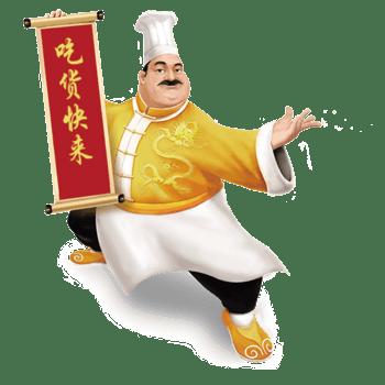 厨师卡通手绘人物造型