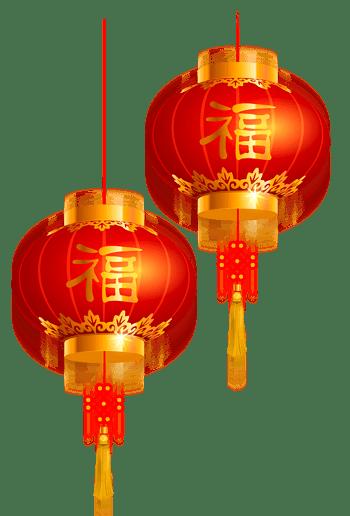 福艺术字红色灯笼新年装饰