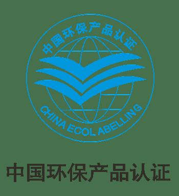 矢量中国环保认证标识