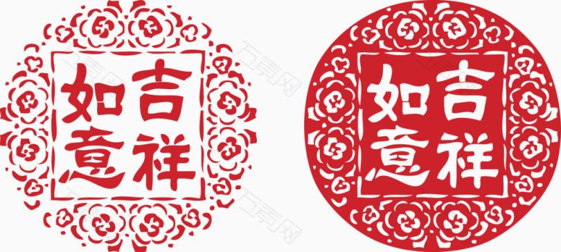 如意吉祥春节新春新年装饰
