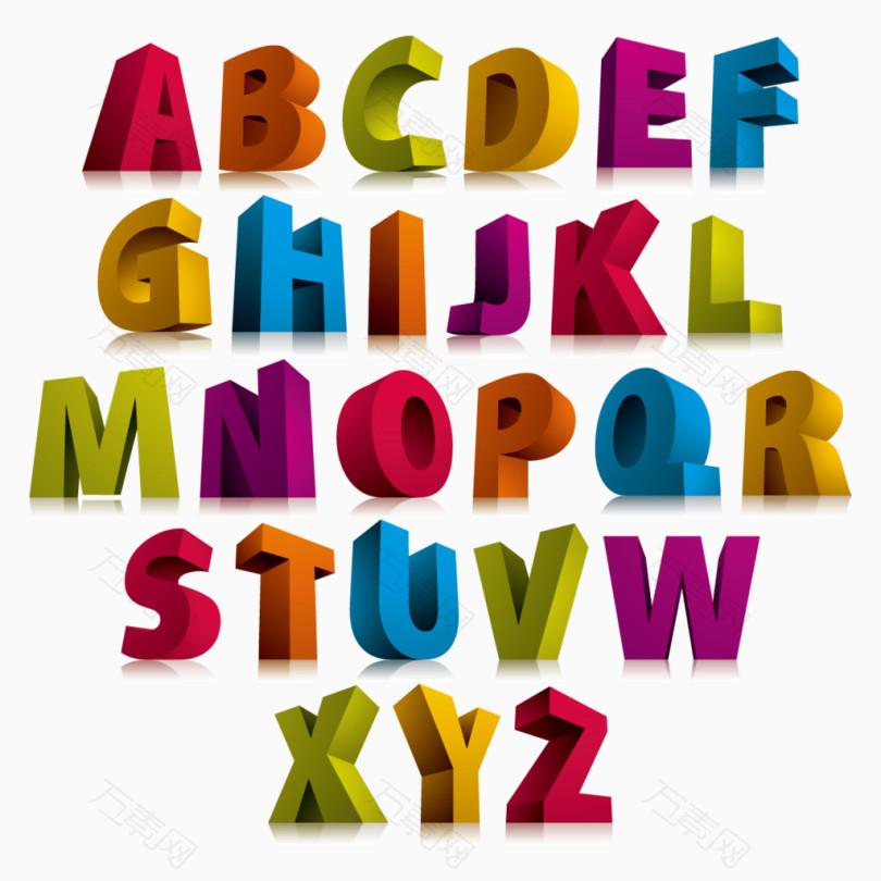 彩色3D立体字母