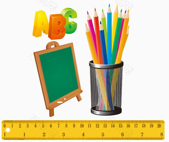 开学季卡通手绘尺子黑板水彩笔ABC字母笔筒