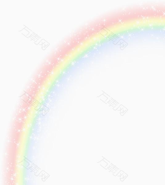 梦幻的彩虹