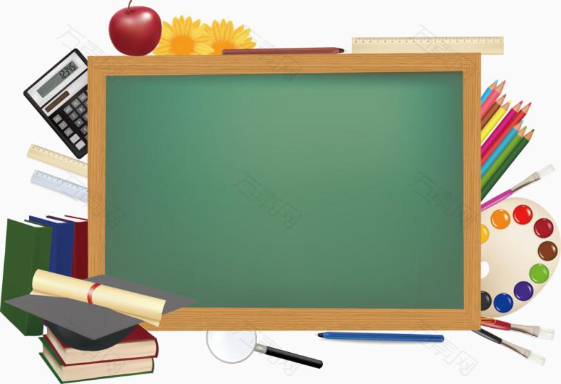 开学季学习用品矢量元素