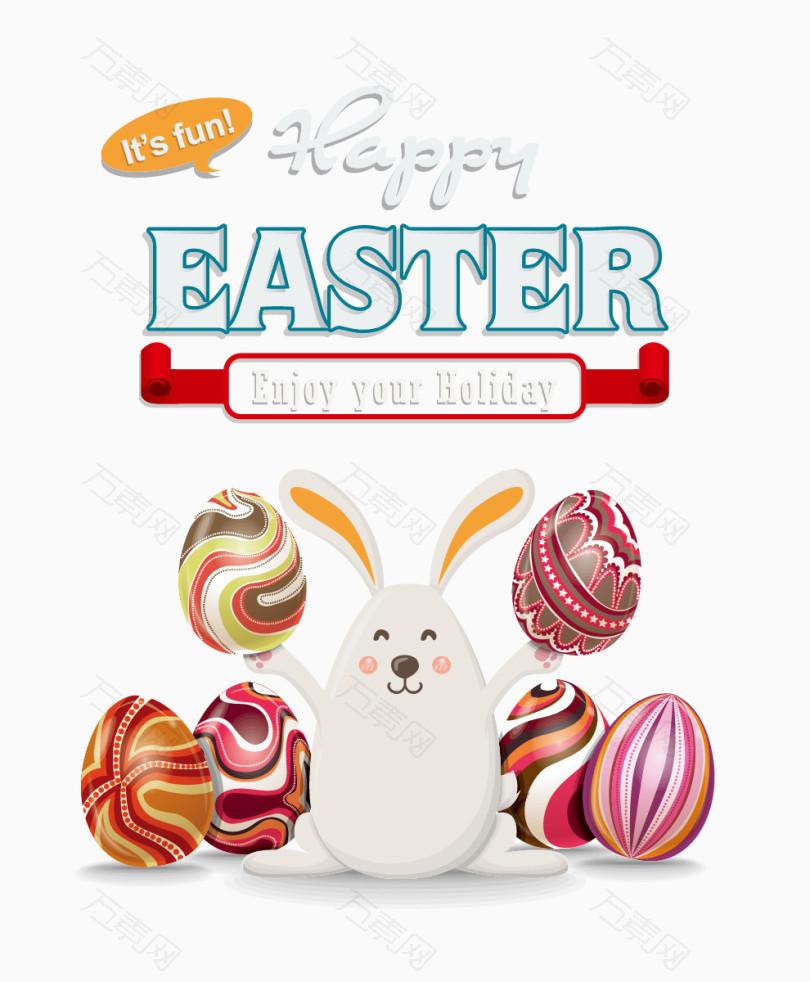 复活节鲜花彩蛋图片