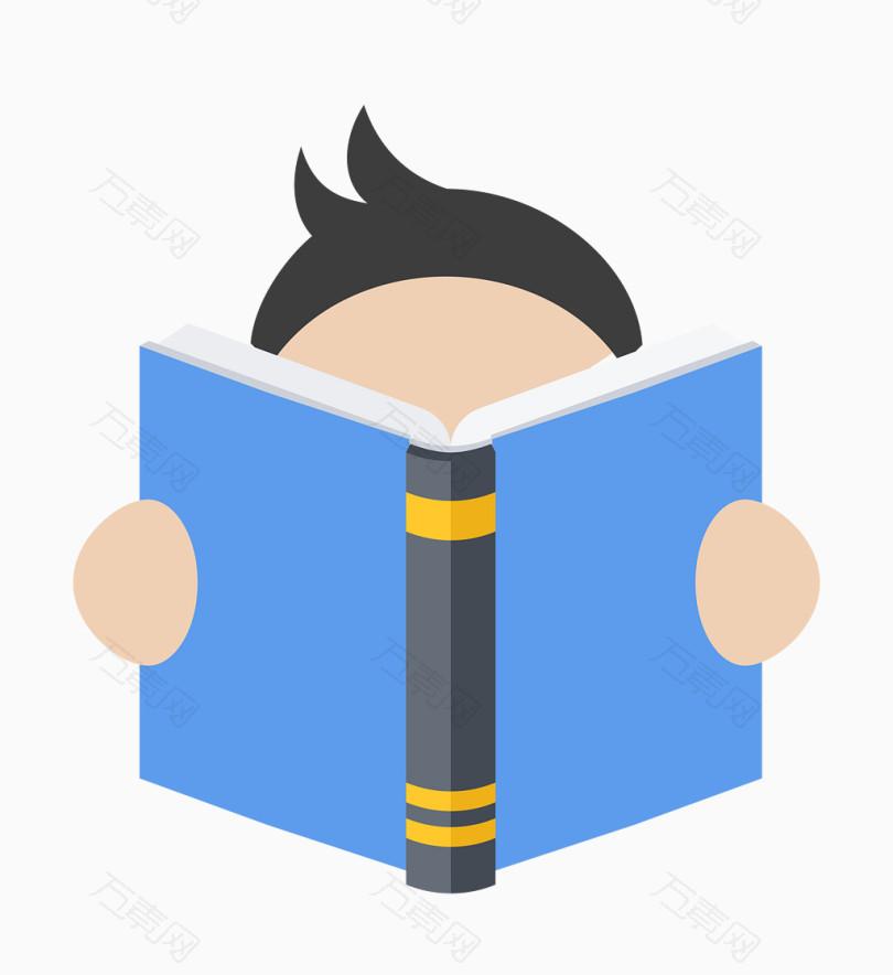 卡通人物看书