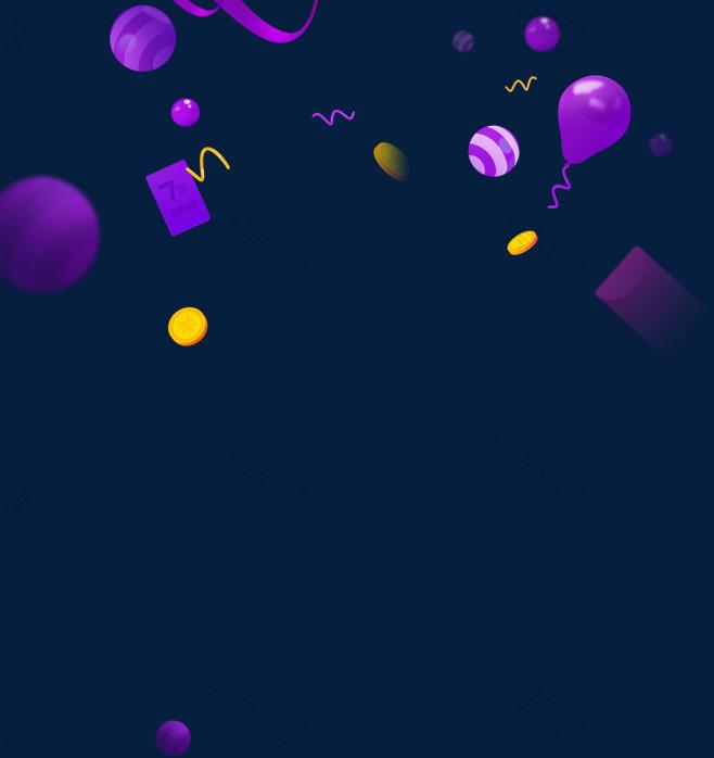 漂浮紫色素材