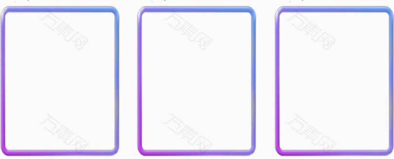 立体渐变紫色梦幻产品展示框架