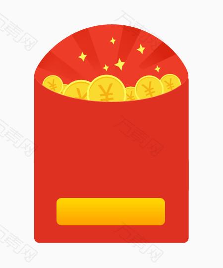 闪闪发光的红包
