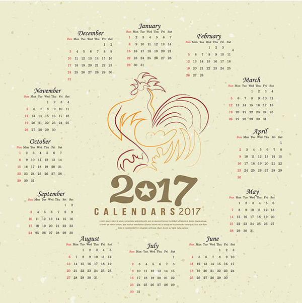 2017日历台历