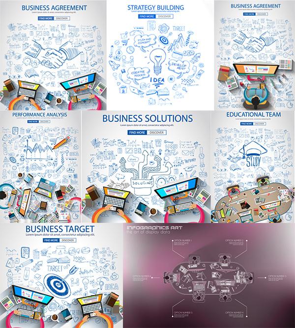 商务元素信息图表