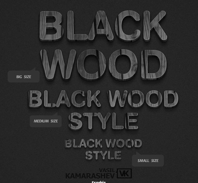 木纹效果的立体字样式