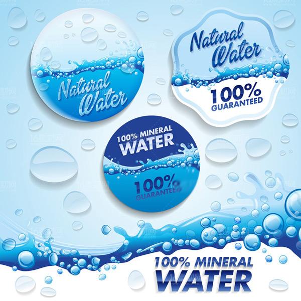 蓝色水标签
